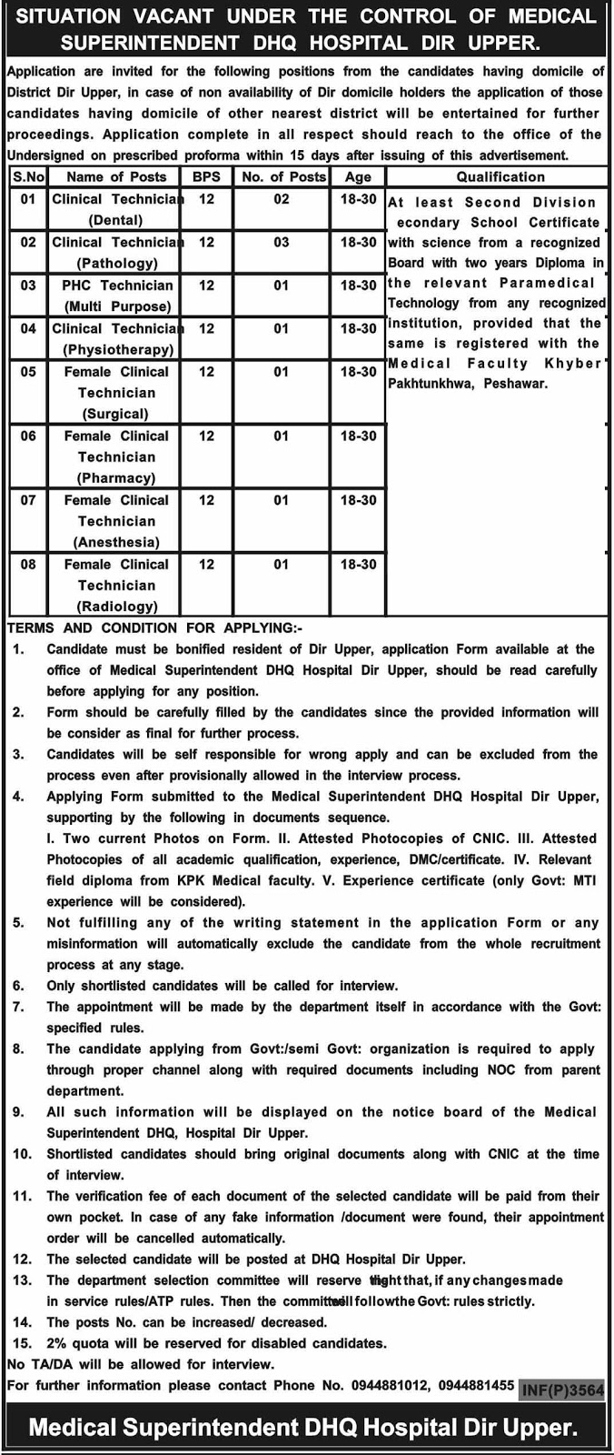 DHQ Hospital Jobs 2018 | Dir Upper [ September ]