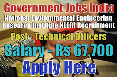 NEERI Recruitment 2018