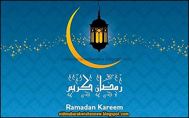 When is Ramadan 2019- Best Things to Be Done - Eid Mubarak