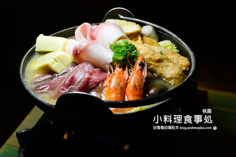 taoyuan-japan-resturant.jpg