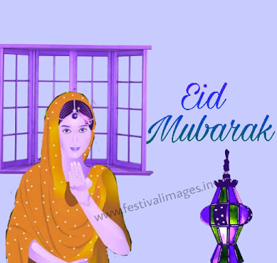 Images for new eid mubarak GREETING Wallpapers Pictures
