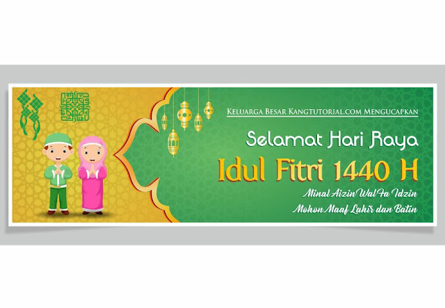 Download Spanduk Idul Fitri 1440 H/2019 M Format CDR