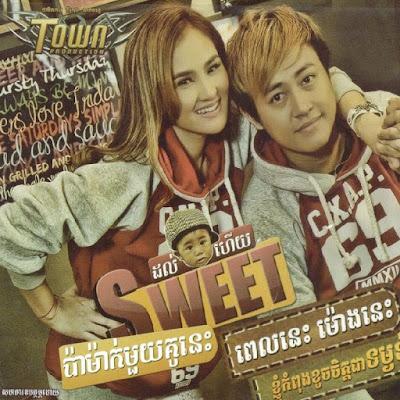 Town CD Vol 77
