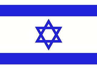 Gambar Bendera negara Israel