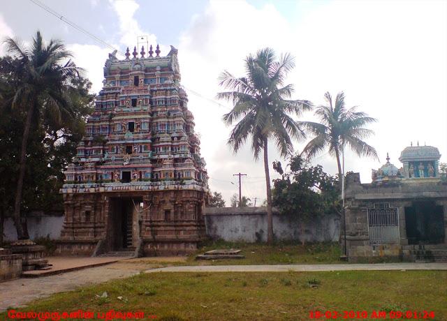 Thirunavalur - Bhakthajaneswarar Temple