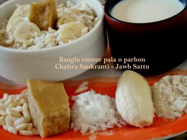 Jawb or barley Sattu