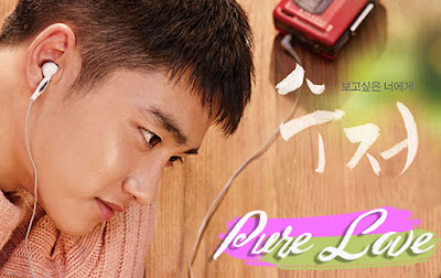 Film Korea Pure Love 2016