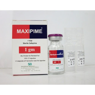 سعر ماكسيبيم حقن سعر مكسيبيم فيال maxipime price antibiotic