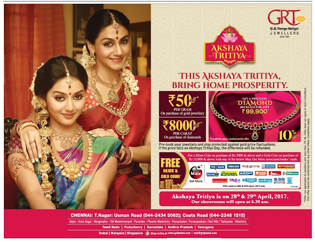 GRT | JJ Diamonds Mart | Akshaya Tritiya Gold and Jewellery Offers @Chennai | April /May 2017 discount offers