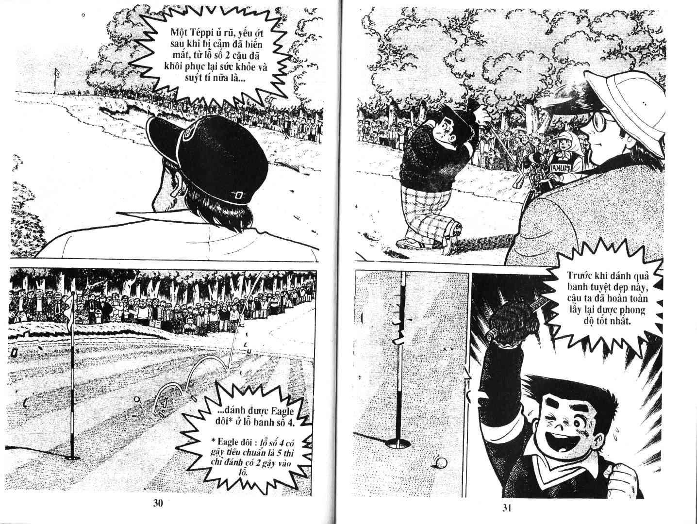 Ashita Tenki ni Naare chapter 43 trang 13