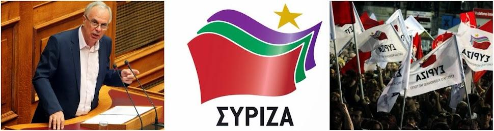 Βαγγέλης Αποστόλου - Βουλευτής ΣΥΡΙΖΑ, T. Υπουργός Αγροτικής Ανάπτυξης & Τροφίμων
