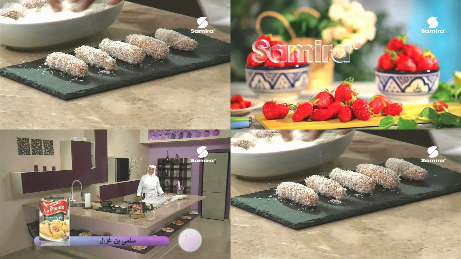 La cuisine alg rienne sbi3at la3roussa for Samira tv cuisine