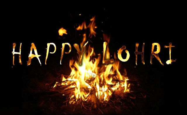 Happy Lohri 2017 Quotes
