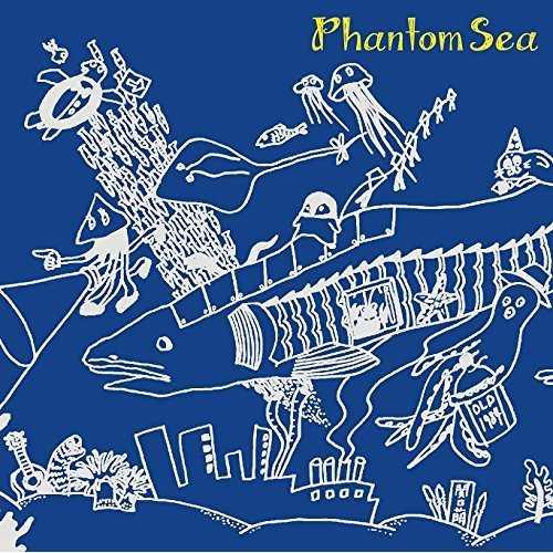 [Album] 関口萌 – Phantom Sea (2015.05.20/MP3/RAR)