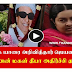 Deepa exclusive Interview - TAMIL NEWS