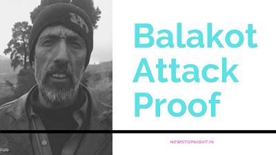 Balakot proof