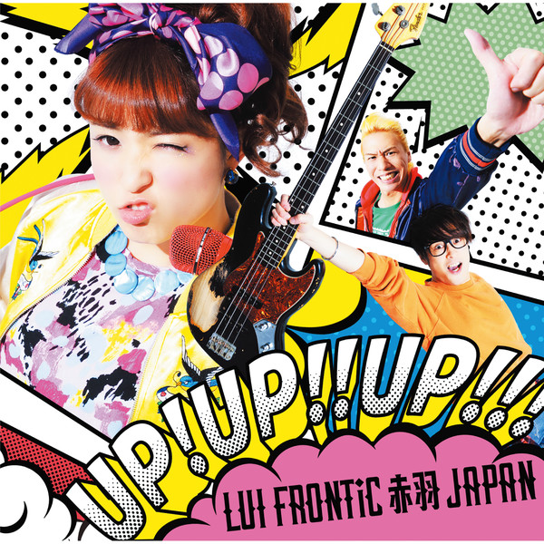 [Album] LUI FRONTiC 赤羽 JAPAN – UP! UP!! UP!!! (2016.04.27/MP3/RAR)