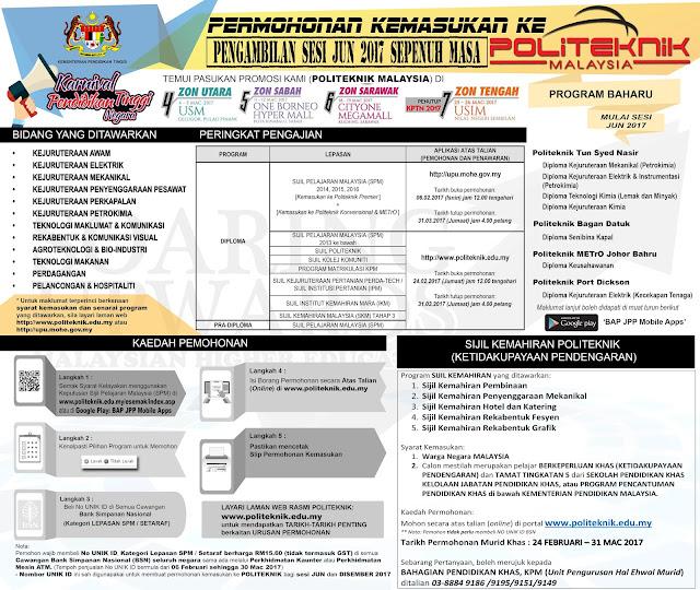 Permohonan Kemasukan Ke Politeknik KPT Sesi Jun 2017