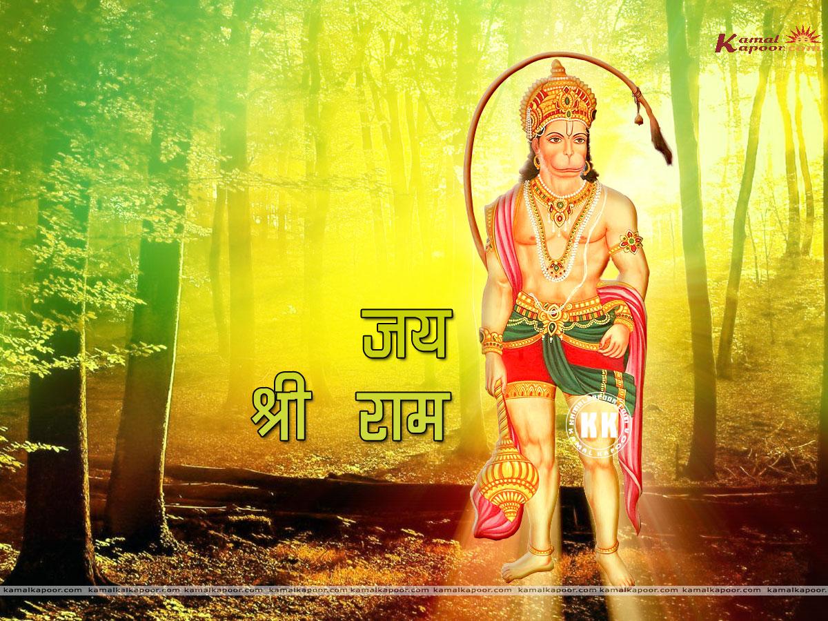 Jai Hanuman Ki Jai Ho – Grcija
