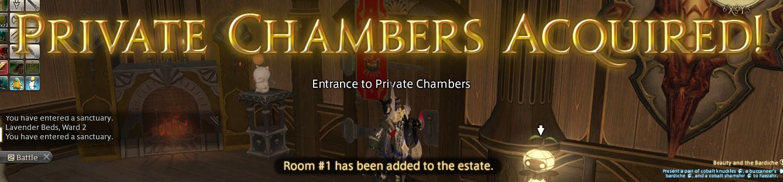 Kou Ji: A Blog about FFXIV: Private Chambers (Patch 2 3)