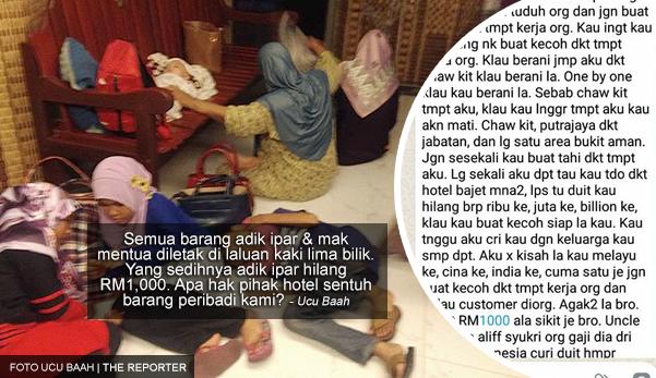 """""""Barang dikeluarkan, RM1,000 hilang, apa hak pihak hotel sentuh barang peribadi kami?"""" - Pengadu"""