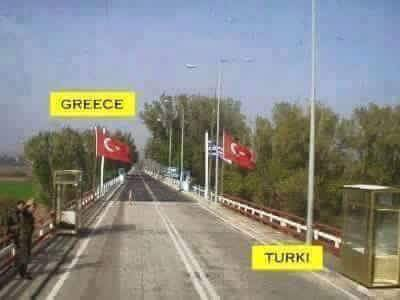 Greece & Turki World's Amazing Border Lines
