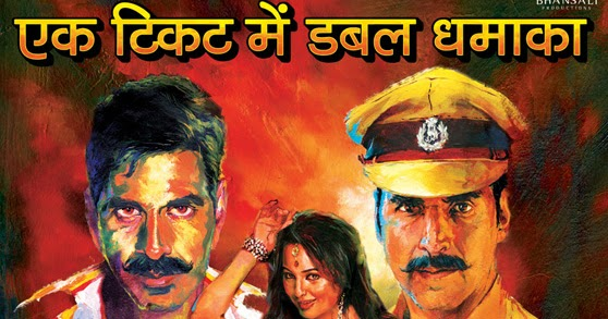 Hindi movie rowdy rathore all mp3 songs download - Author of
