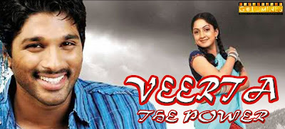 Poster Of Veerta The Power (2008) Full Movie Hindi Dubbed Free Download Watch Online At worldfree4u.com