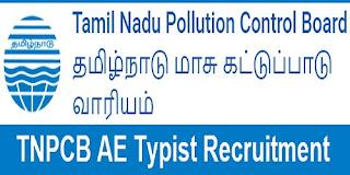 TAMILNADU POLLUTION CONTROL  RECRUITMENT