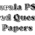 RANGE FOREST OFFICER PREVIOUS QUESTION PAPER