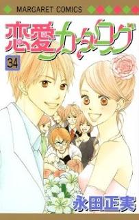 恋愛カタログ 第01-34巻 [Renai Catalogue  vol 01-34]