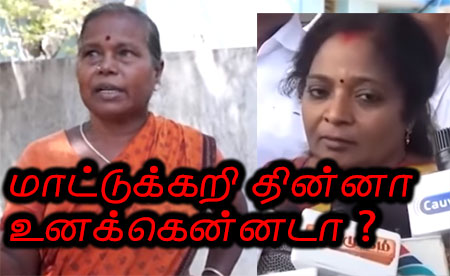 Sivaviduthi Lakshmi against beef ban