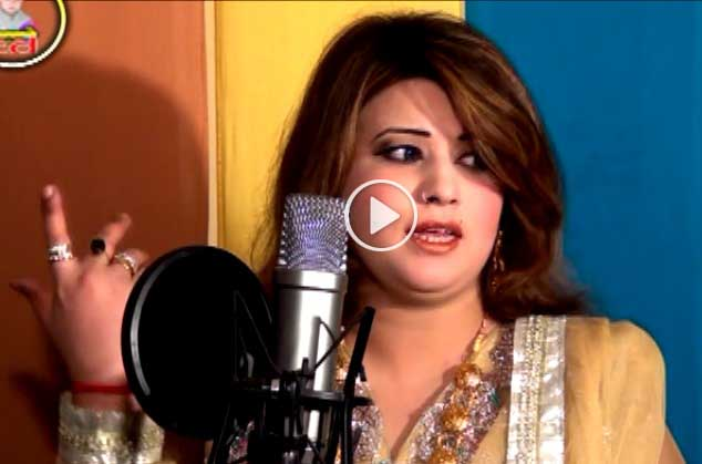 Pashto New Hd 2017 Album Da Musafaro Intizar Video 3
