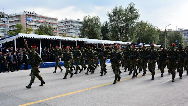 Επεισόδια στη Θεσσαλονίκη κατά τη διάρκεια της παρέλασης