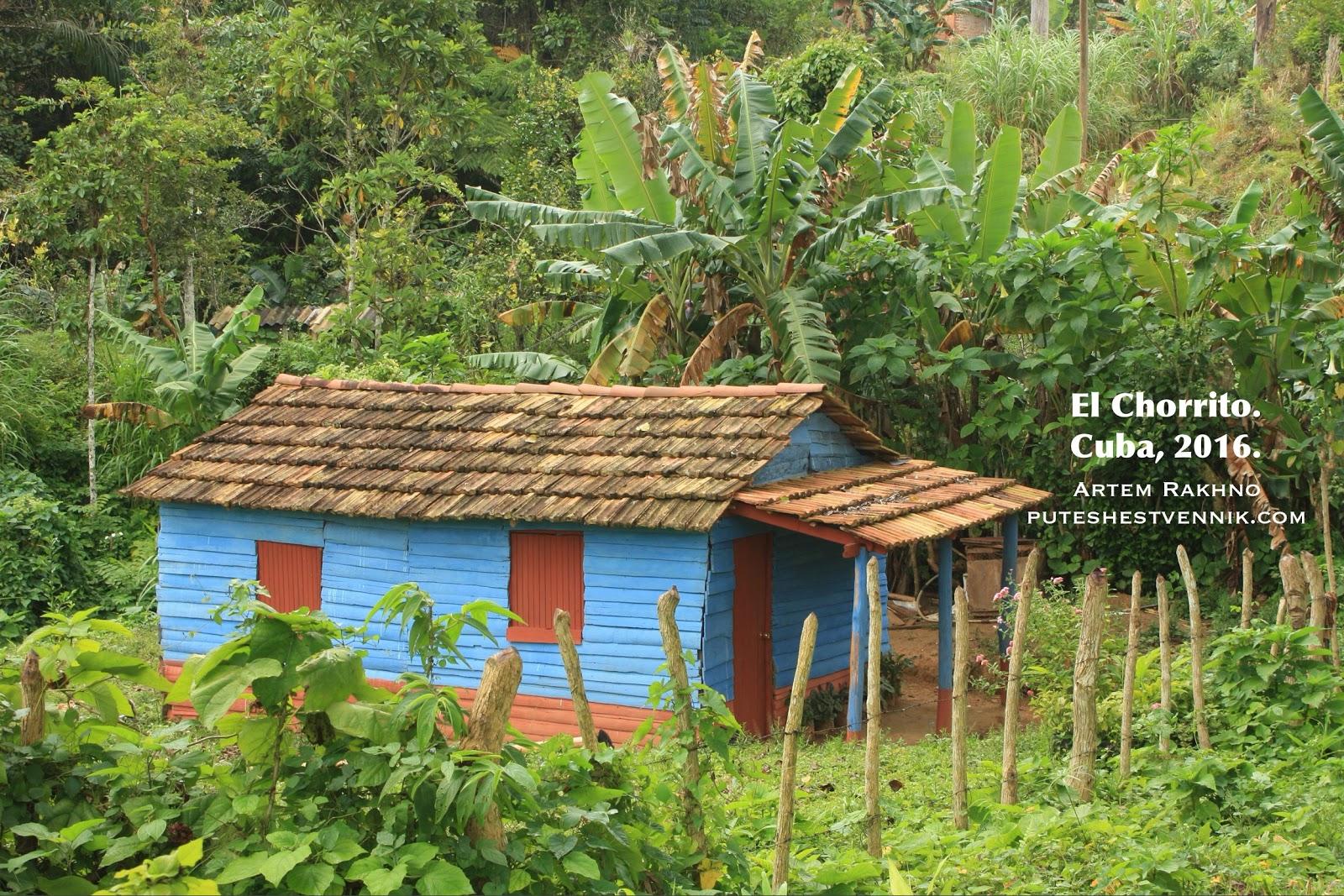 Деревянный дом с черепицей на Кубе