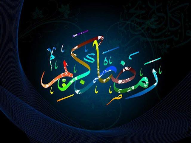 ramzan-mubarak-arabic