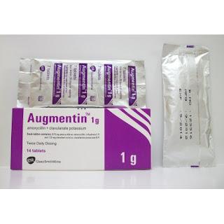 سعر دواء اوجمنتين اقراص مضاد حيوي 1 جم 2018