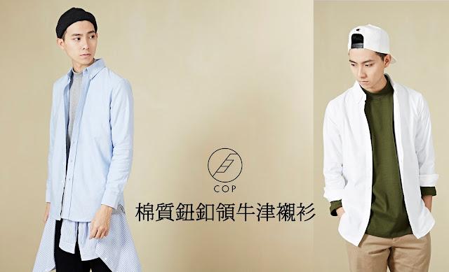 棉質鈕釦領牛津襯衫