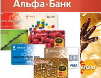 Условия кредитки Альфа-Банка