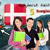 تعلم اللغة  الدنماركية - اختبار رقم 5 للمستوى المتوسط