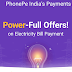 PhonePe upi offer  on electricity bill payment