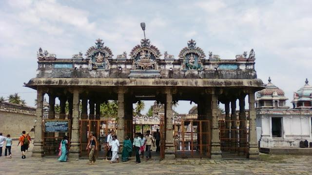 Identity of Chidambaram city