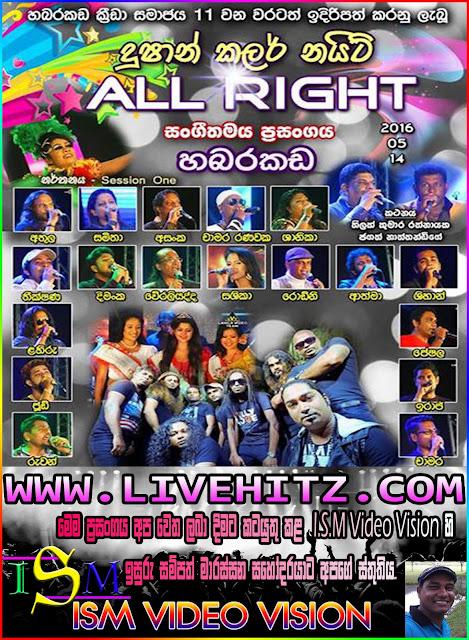 ALL RIGHT LIVE IN HABARAKADA 2016-05-14