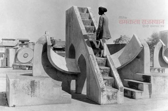कैमरे ने वो देखा जो किसी ने नहीं देखा, jantar mantar jaipur 1927