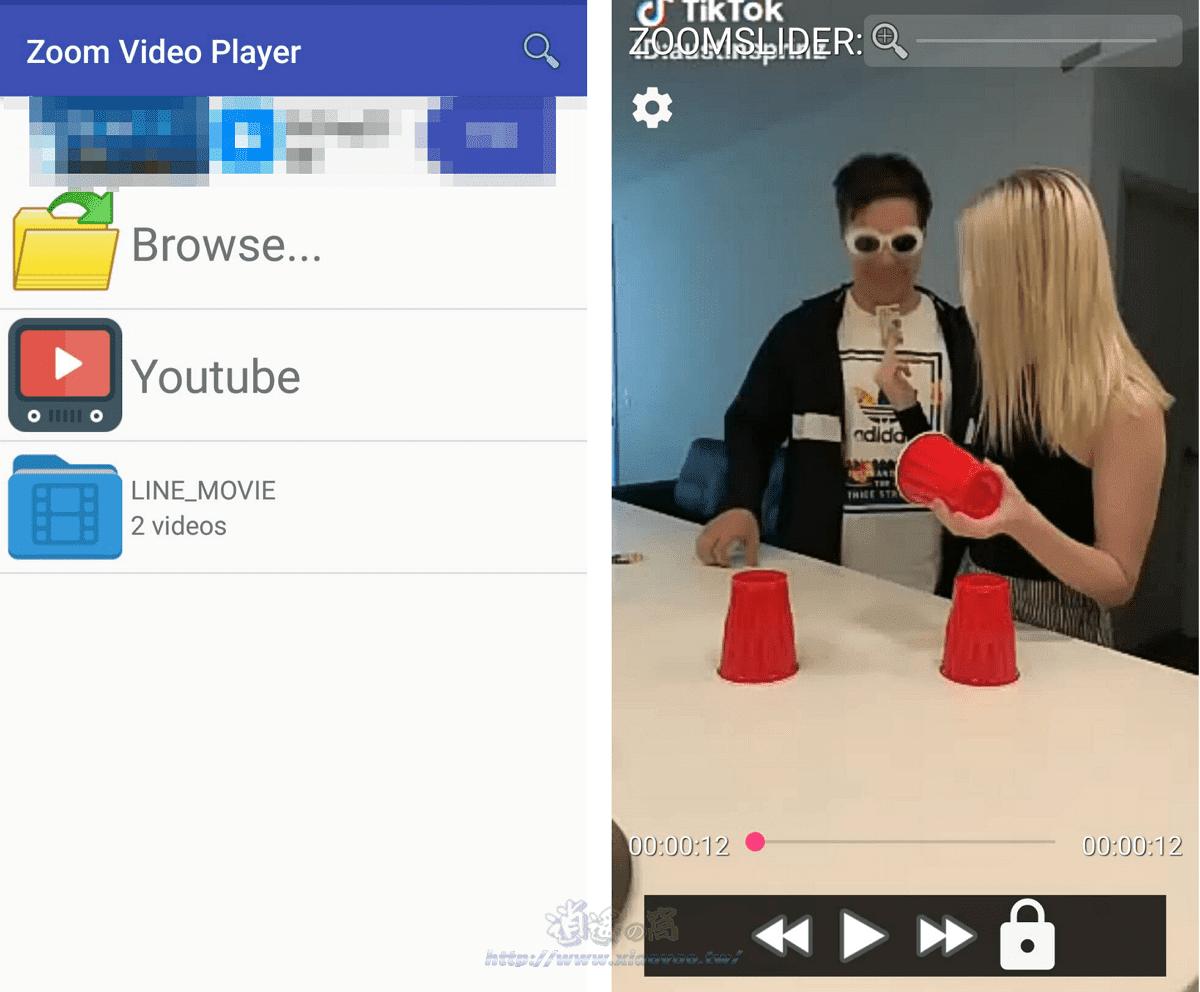 手機看影片不想錯過細節!Zoom Video Player 變焦放大影片