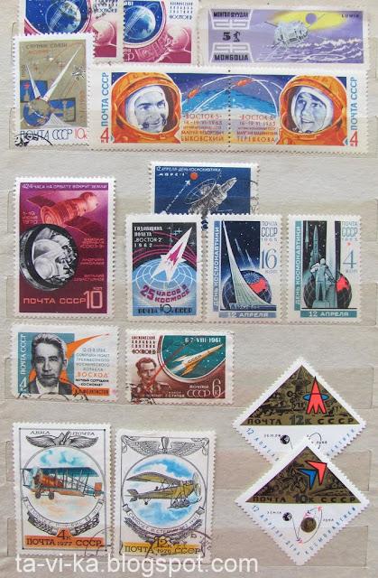 марки космос