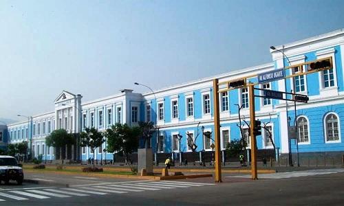 Colegio NUESTRA SEÑORA DE GUADALUPE - Lima