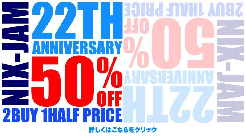http://nix-c.blogspot.jp/2016/05/nix-22th-anniversary-2_31.html