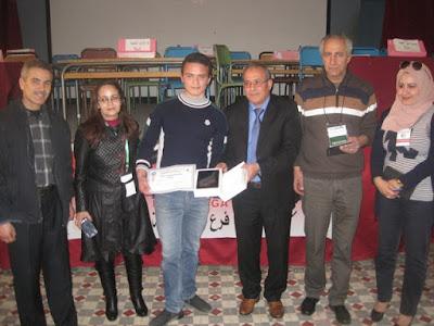 المسابقة السنوية في التهجئة والإملاء للجمعية المغربية لأساتذة اللغة الانجليزية بخريبكة