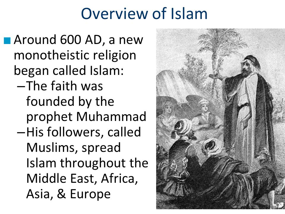 rapid spread of islam essay Whether it was the rapid spread of the religion, or the wonderful inventions we take take for granted everyday the medieval muslim was and is still in it's prime works cited: the geography of islam.